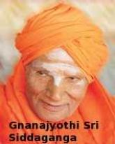 Gnanajyothi Sri Siddaganga