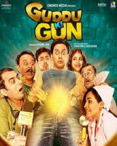 Guddu Ki Gun