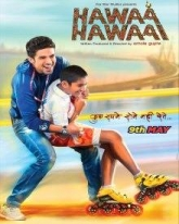 Hawaa Hawaai