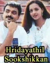 Hridayathil Sookshikkan