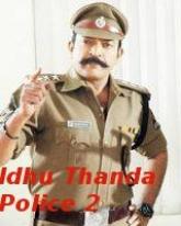 Idhu Thanda Police 2