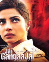 Jai Gangaajal