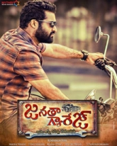 Janatha Garage