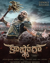 Kaashmora