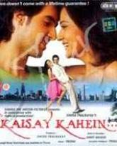 Kaisay Kahein