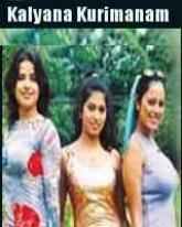 Kalyana Kurimanam