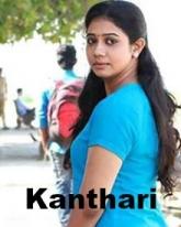Kanthari