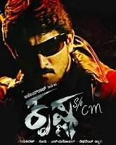 Krishnan S/O CM