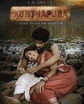 Kunthapura