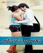 Love You Bangaram
