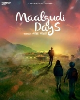 Malgudi Days