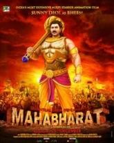 Mahabharat - 3D Animation