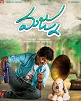 Majnu