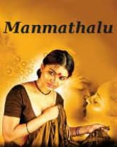Manmathalu