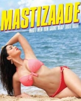 Mastizaade