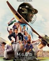 M.S. Dhoni: The Untold Story