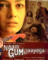 Naam Gum Jaayega