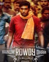 Naanum Rowdy Thaan