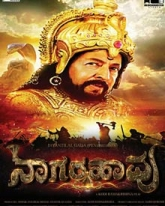 Nagarahavu