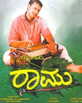 Namma Preethiya Ramu