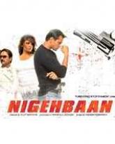 Nigehbaan - The Third Eye