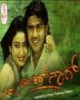 Nimma Shankarnag