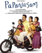 Papanasam