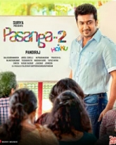 Pasanga 2