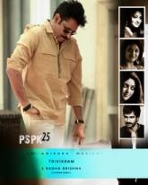 Pawan Kalyan 25
