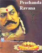 Prachanda Ravana