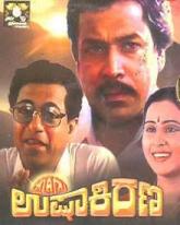 Pratama Ushakirana