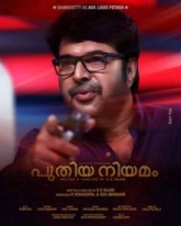 Puthiya Niyamam
