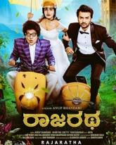 Rajaratha