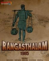 Rangasthalam 1985