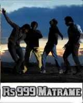 Rs 999 Matrame
