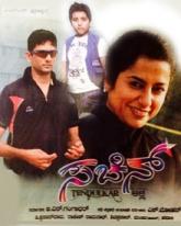 Sachin Tendulkar Alla