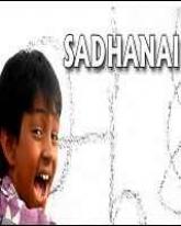 Sadhanai