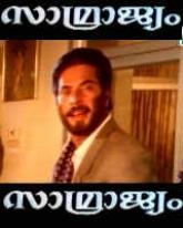Samrajyam