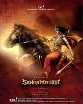 Sangamithra