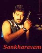 Sankharavam