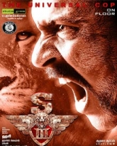 Singam 3