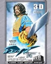 Sivaji-3D