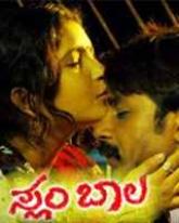 Slum Bala