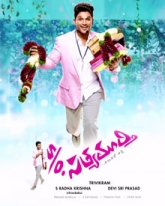 Son Of Sathyamurthy