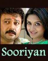 Sooriyan