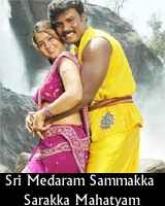 Sri Medaram Sammakka Sarakka Mahatyam
