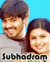 Subhadram