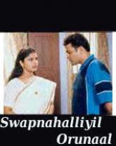 Swapnahalliyil Orunaal