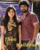 Then Kailayam