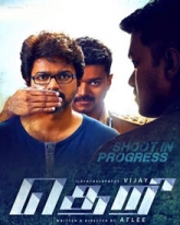 Theri